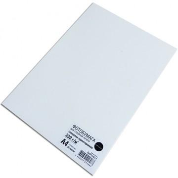 Фотобумага глянцевая односторонняя (NetProduct), A4, 230 г/м, 20л.