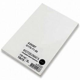 Фотобумага глянцевая односторонняя (NetProduct) 10x15 170 г/м 50л.