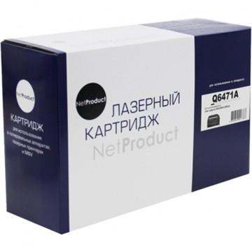 Картридж лазерный HP 501A, Q6471A (NetProduct)