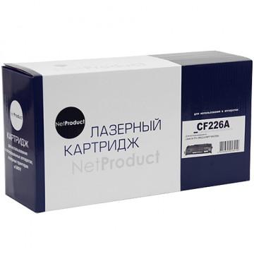 Картридж лазерный HP 26A, CF226A (NetProduct)
