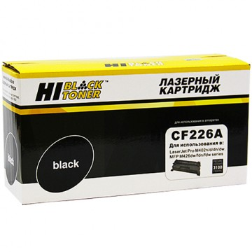 Картридж лазерный HP 26A, CF226A (Hi-Black)