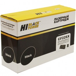 Картридж лазерный HP 26X, CF226X (Hi-Black)