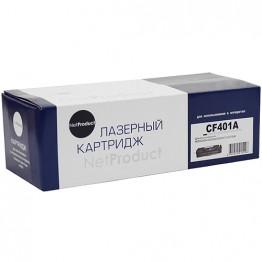Картридж лазерный HP 201A, CF401A (NetProduct)