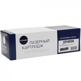 Картридж лазерный HP 201A, CF402A (NetProduct)