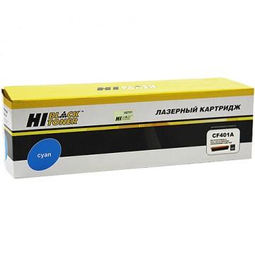 Картридж лазерный HP 201A, CF401A (Hi-Black)