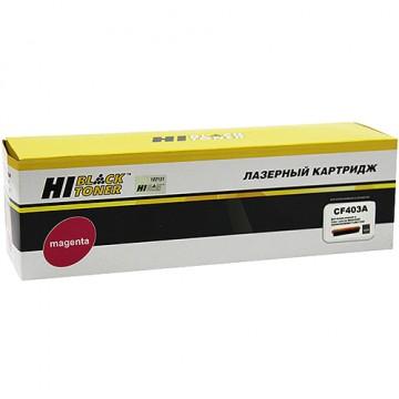 Картридж лазерный HP 201A, CF403A (Hi-Black)
