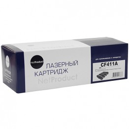 Картридж лазерный HP 410A, CF411A (NetProduct)