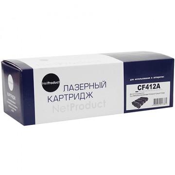 Картридж лазерный HP 410A, CF412A (NetProduct)
