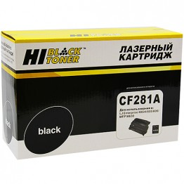 Картридж лазерный HP 81A, CF281A (Hi-Black)