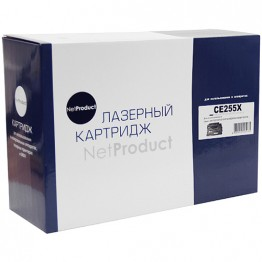 Картридж лазерный HP 55X, CE255X (NetProduct)