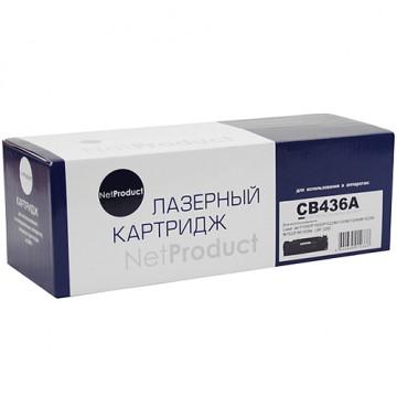 Картридж лазерный HP 36A, CB436A (NetProduct)