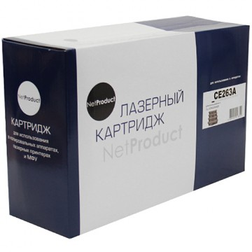 Картридж лазерный HP 648A, CE263A (NetProduct)