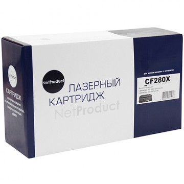 Картридж лазерный HP 80X, CF280X (NetProduct)