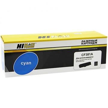 Картридж лазерный HP 312A, CF381A (Hi-Black)