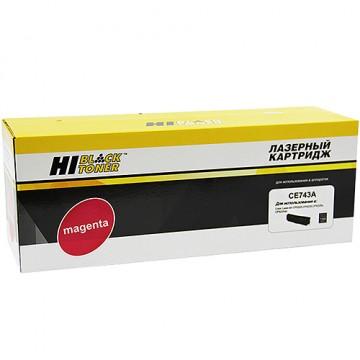 Картридж лазерный HP 307A, CE743A (Hi-Black)