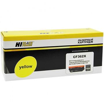 Картридж лазерный HP 508X, CF362X (Hi-Black)
