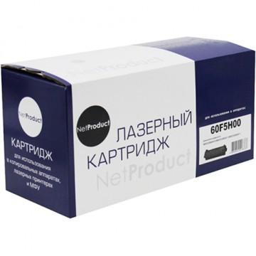 Картридж лазерный Lexmark 60F5H00 (NetProduct)