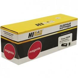 Картридж лазерный Xerox 106R02234 (Hi-Black)