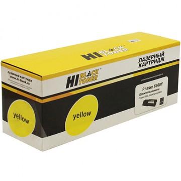 Картридж лазерный Xerox 106R02235 (Hi-Black)