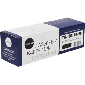 Картридж лазерный Kyocera TK-100/TK-18 (NetProduct)