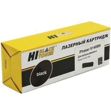 Картридж лазерный Xerox 106R01484 (Hi-Black)