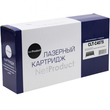 Картридж лазерный Samsung CLT-C407S (NetProduct)