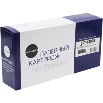 Картридж лазерный Samsung CLT-Y407S (NetProduct)