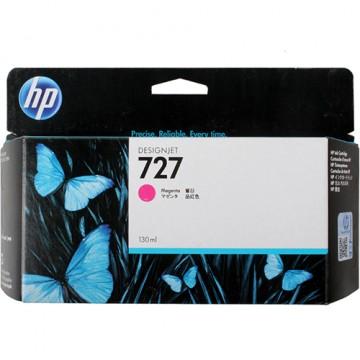 Картридж струйный HP 727, B3P20A
