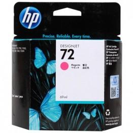 Картридж струйный HP 72, C9399A