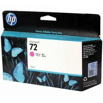 Картридж струйный HP 72, C9372A