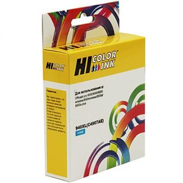 Картридж струйный HP 940XL, C4907AE (Hi-Black)