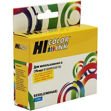 Картридж струйный HP 933XL, CN054AE (Hi-Black)
