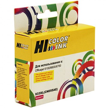 Картридж струйный HP 933XL, CN055AE (Hi-Black)