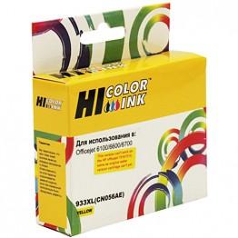 Картридж струйный HP 933XL, CN056AE (Hi-Black)