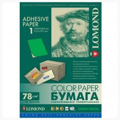Бумага Lomond A4 (наклейка 1 деление 297х210) 70 г/м2 50л (2100005)