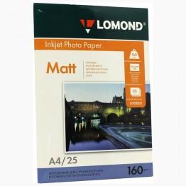 Фотобумага матовая односторонняя (Lomond) A4, 160г/м, 25л. (0102031)