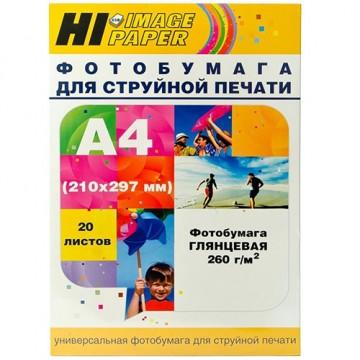Фотобумага глянцевая односторонняя (Hi-Image Paper) A4, 230 г/м, 20 л.