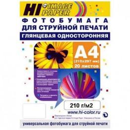 Фотобумага глянцевая односторонняя (Hi-Image Paper) A4, 210 г/м, 20 л.