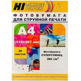 Фотобумага суперглянец односторонняя (Hi-Image Paper) A4, 260 г/м, 20 л.