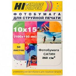 Фотобумага сатин односторонняя (Hi-Image Paper) 10х15, 260 г/м, 50 л.