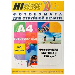 Фотобумага матовая односторонняя (Hi-Image Paper) A4, 190 г/м, 100 л.