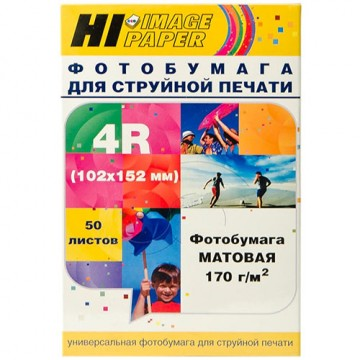 Фотобумага матовая односторонняя (Hi-Image Paper) 102х152, 170 г/м, 50 л.