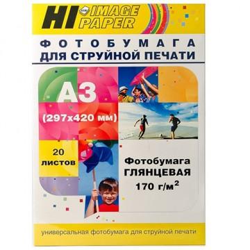 Фотобумага глянцевая односторонняя (Hi-Image Paper) A3, 170 г/м, 20 л.