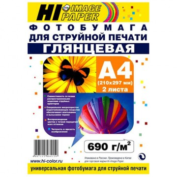 Фотобумага глянцевая магнитная односторонняя (Hi-Image Paper) A4, 690 г/м, 2 л.