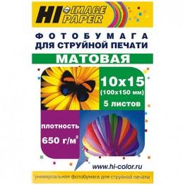 Фотобумага матовая магнитная односторонняя (Hi-Image Paper) 10x15, 650 г/м, 5 л.