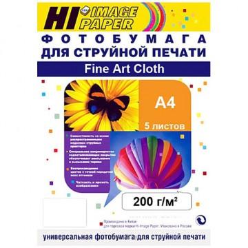 Фотобумага (тиснение ткань) односторонняя (Hi-Image Paper) A4, 200 г/м, 5 л.