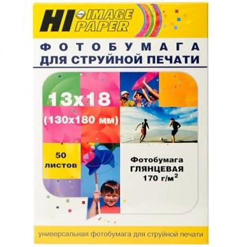 Фотобумага глянцевая односторонняя (Hi-Image Paper) 13x18, 170 г/м, 50 л.