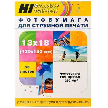 Фотобумага глянцевая односторонняя (Hi-Image Paper) 13x18, 230 г/м, 50 л.