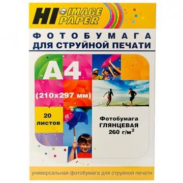 Фотобумага глянцевая односторонняя (Hi-Image Paper) A4, 260 г/м, 20 л.