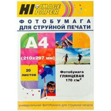 Фотобумага глянцевая односторонняя (Hi-Image Paper) A4, 170 г/м, 20 л.